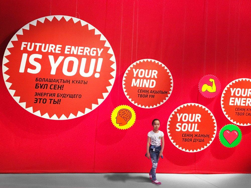 Expo 2017 – Mit Hirn, Herz und Muskelkraft@ BWM Architekten