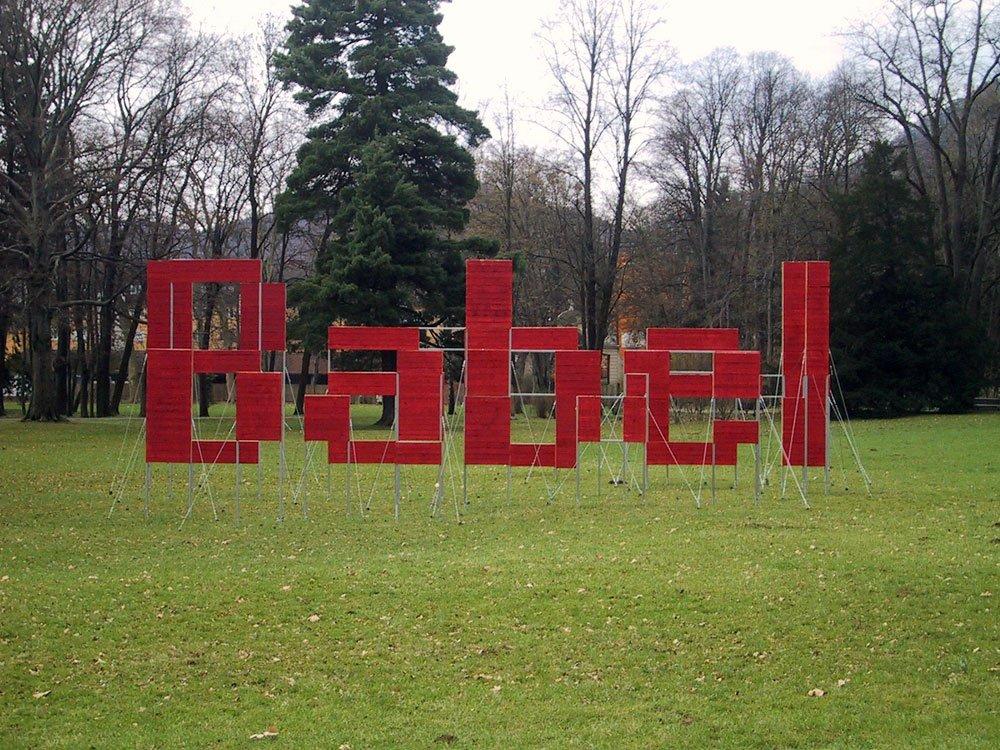 Der Turmbau zu Babel-Christian Moeller-Graz 03 © Winter Artservice