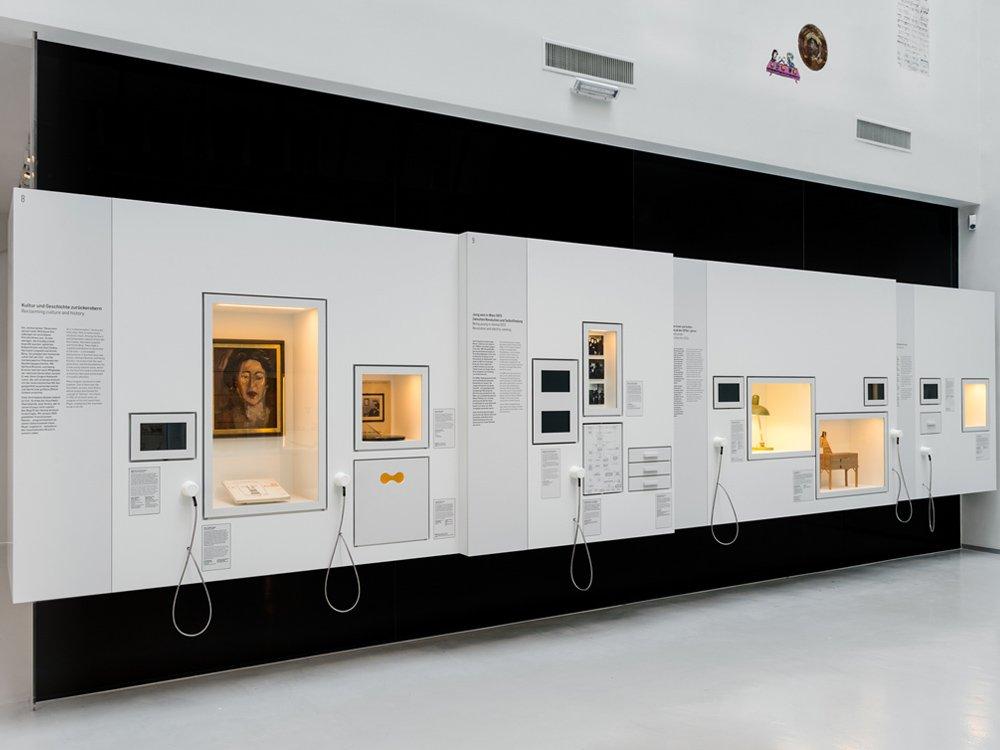 2013 Unsere Stadt! - Jüdisches Museum Wien © Klaus Pichler